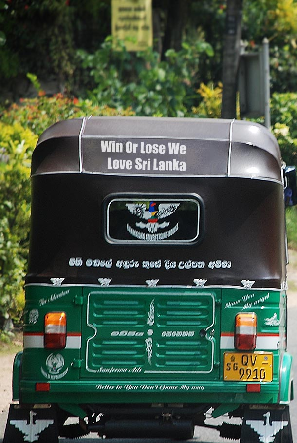 Lose or Win, We love Srilanka... at the time when Srilanka was hosting the 2011 World Cup Cricket