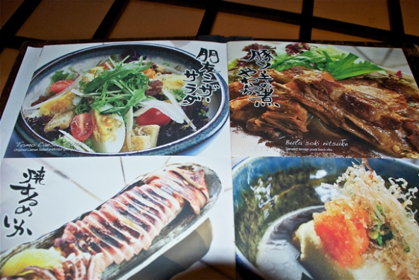 Menu Card in the exclusive Japanese Restaurant (name can't pronounce now!)
