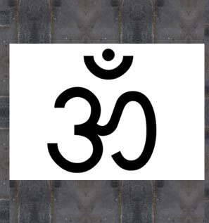 The symbol of OM in Hindi/Nepali script (Image Courtesy: Wikipedia)