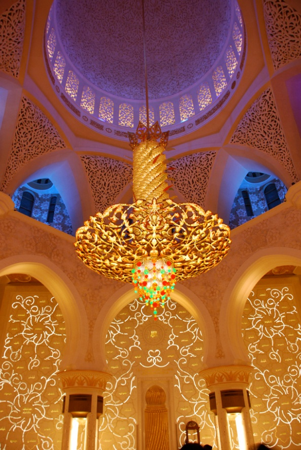 essay on my tour to dubai Welcome to dubai explore top things to do, what's on, itineraries & events to help you plan your holiday to dubai discover all that's possible in dubai.