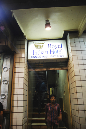 Royal Indian Hotel