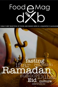 The Ramadan Issue - Issue 3