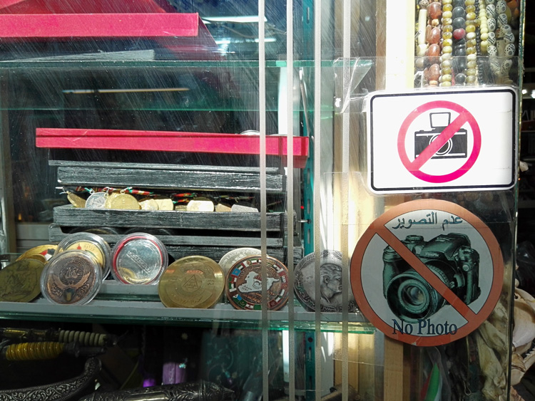 Gulf Antiques. No photographs allowed... seriously? In this day and age of social media?