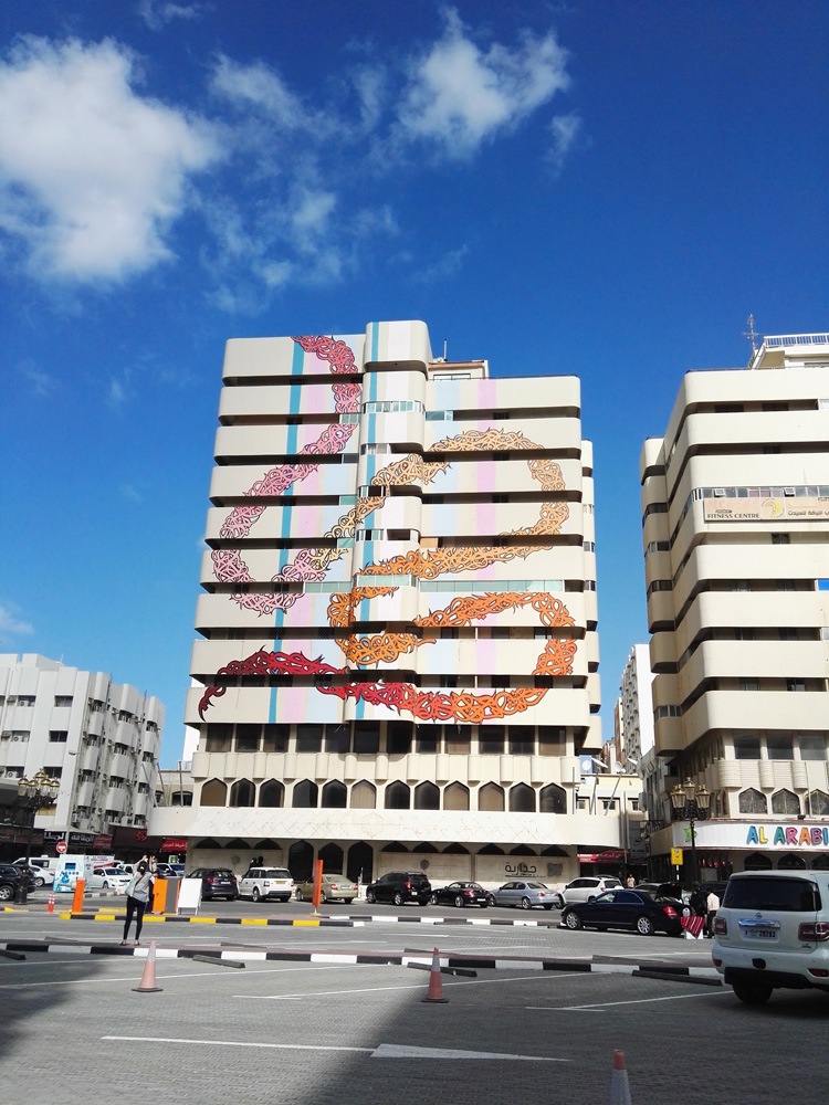 A highrise with calligraphy